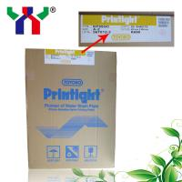Cheap TOYOBO KF95GC photopolymer plate for sale / Nylon Printing Plate for sale