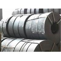 Anti Corrosion DH36 Hot Rolled Steel Coil For Manufacturing General Manufactures
