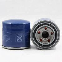 Cheap High Quality Auto Car Engine oil filter auto transmission oil filter 26300-35056 for Hyundai for sale