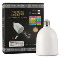 Cheap quran java digital holy al quran player in arabic led light with bluetooth speaker for sale