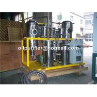 Cheap vacuum hydraulic oil purifier,waste hydaulic oil renewable system,industrial oil cleaning machine for degasification for sale
