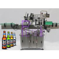 Cheap Double Sided Sticker Labeling Machine For Glass Beer Bottle Accuracy +/- 1mm for sale