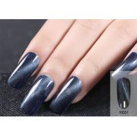 Cheap Mysterious Colors Free Samples Low MOQ Easy Application UV Gel Polish For Nail for sale