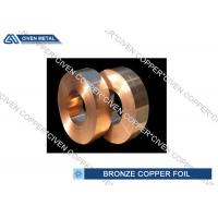 ISO Standard Phosphor Bronze Alloy Copper Foil Rool , brass foil roll