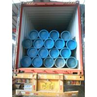 Buy cheap Hot Rolled Nickel Alloy Steel Seamless Pipes Material Number 1.0045 Standard from wholesalers