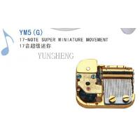 Cheap 17 Note Super Miniature Musical Movement for Music Box Musical Gifts(YM5) for sale