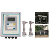 China Fiberglass Pipe Ultrasonic Liquid Flow Meter Insertion Installation 4-20mA Pulse Output on sale