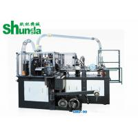 Cheap Horizontal 120pcs/min High Speed Automatic Paper Cup Machine / Making Machinery With Hot Air Sealing for sale