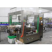 Cheap PET Flat Round Bottle Square Bottle Labeling Machine Packing Fully Automatic for sale