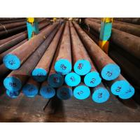 Cheap Hot Rolled Round Steel of High Speed Steel/SKH2/1.3355/T1 for cutting tools for sale