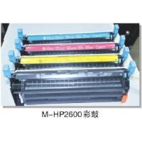 Buy cheap Toner Cartridge M-6000A-03A from wholesalers
