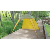 Buy cheap sunshade tent for beach from wholesalers