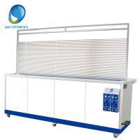 Cheap Movable Venetian Window Blind Ultrasonic Cleaners with Water Rinsing Tank for sale