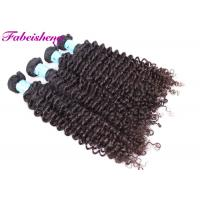 Cheap 9A 16 Inch Full Cuticles Curly Virgin Human Hair Extensions For Black Women for sale