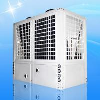 Automatic Controller Electric Air Source Heat Pump Galvanized Steel Sheet Structure Safe & Comfort
