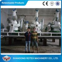 Buy cheap Industrial CE ISO Wood Pellet Production Line For High Speed Pellet Making from wholesalers