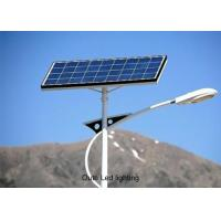 Cheap Anti Corrosion LED Lights Solar Power Systems / Automatic Street Light Using Solar Panel for sale