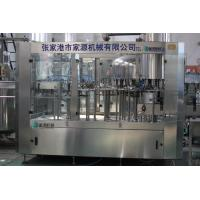 Cheap Mineral  water Filling line Reverse Osmosis System CGF32-32-10 for sale