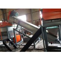 Customized PP / PE Film Plastic Washing Line Plastic Scrap Recycling Machine