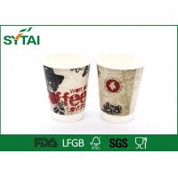 Cheap 90Mm Custom Disposable Coffee Takeaway Cups And Cove For Party , Home And Hotel for sale