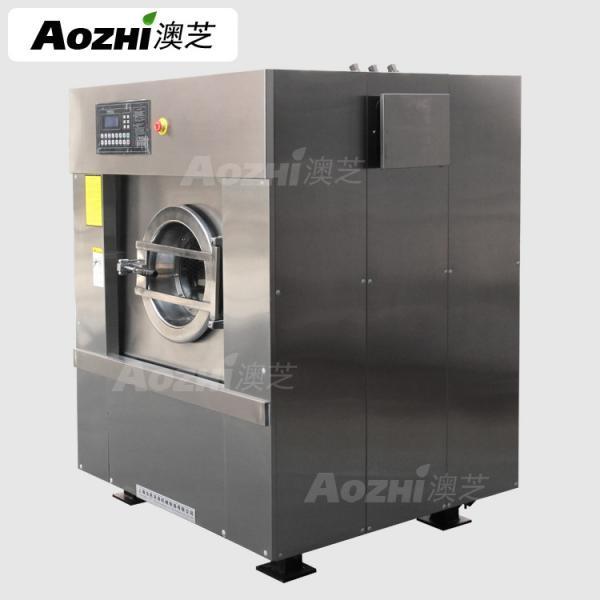 Laundry Extractor Machine ~ High perforamance heavy duty laundry hotel washing machine