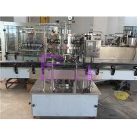 Buy cheap Sparkling Water PET Can Filling Line Industrial Linear Filling Machine from wholesalers