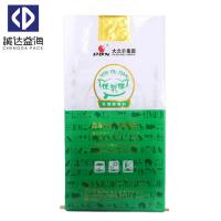 Cheap Green Color Poly Feed Sacks Agricultural Bags 38cm - 80cm Width Custom Printing for sale