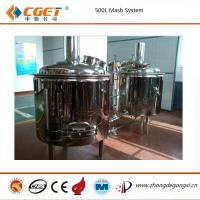 Cheap Micro & Medium beer  brewery equipment for sale