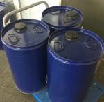Cheap Bis ( Pentamethylcyclopentadienyl ) Dimethylzirconium 95% Purity CAS 4045-44-7 for sale