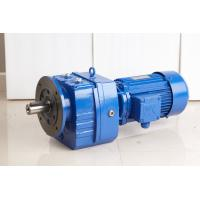 Cheap Double Shaft Inline Helical Gear Reducer With High Torque , Flange Mounted for sale