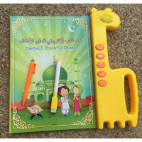 Cheap English and Arabic Electronic Books Learning Alphabet and Quran Toy for sale