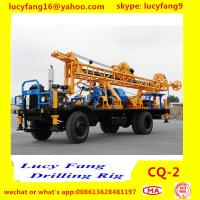 Cheap New Arrival Hot Sale Truck Mounted Water Well Drilling Rig CQ-2 With DTH Hammer Drilling Or Rotary Drilling With Mud pum for sale
