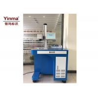 Water Cooling UV Laser Dynamic Marking Machine 355 nm Wavelength For Plastic Pipe