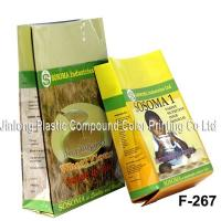Buy cheap Wheat Flour Packaging Food Packaging Plastic Bag , Laminated Material from wholesalers