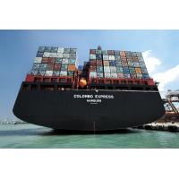 Cheap Ocean Freight Container Shipping from China to Africa,Australia,New Zealand,Asia for sale