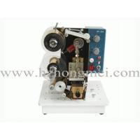 Cheap Motor Gilding Press Machine for sale