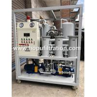 Cheap Old Aging Transformer Oil Reclaiming System,silicone Clay Oil decolor,FR3 Vegetable Oil Recovered Machine,decolor,degas for sale