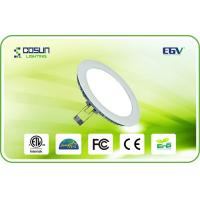 Buy cheap 125 degree Indoor decorative LED Downlights Energy Saving 6500K 8 Inch from wholesalers