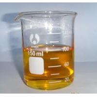 Cheap Waste Cooking Oil (161718) for sale