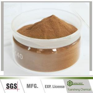 Cheap Lignin for sale Sodium lignin powder as  fertilizer and pesticides additives for sale