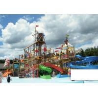 Skull Style Water Playground Equipments With fiberglass water slide and water play