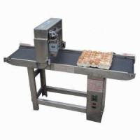 Cheap KP-17A Egg printing machine for sale