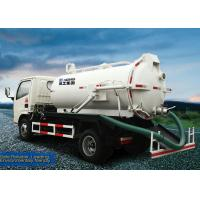 Cheap Septic Pump Truck XEJ5160GXW for irrigation, drainage and suction any kind of noncorrosive mucus liquid for sale