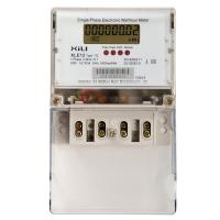 Cheap Household single phase electronic energy meter waterproof and tamper proof for sale