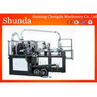 High Efficiency Fully Automatic Paper Cup Making Machine Three Phase