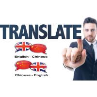 Buy cheap Guangzhou Private englishTranslator  Interpreter Service one stop service center in China from wholesalers