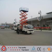 Cheap Truck Mounted Aerial Work Platform for sale