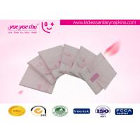 Cheap Traditional Chinese Medicine Sanitary Napkin 240mm Length For Dysmenorrhea People for sale