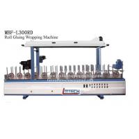 Cheap CE MBF-L300 wrapping machine price for pvc windows for sale