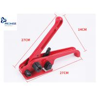 Cheap Manual Handheld Strapping Machine SD330 for PET / PP Strap Crimping Tool for sale